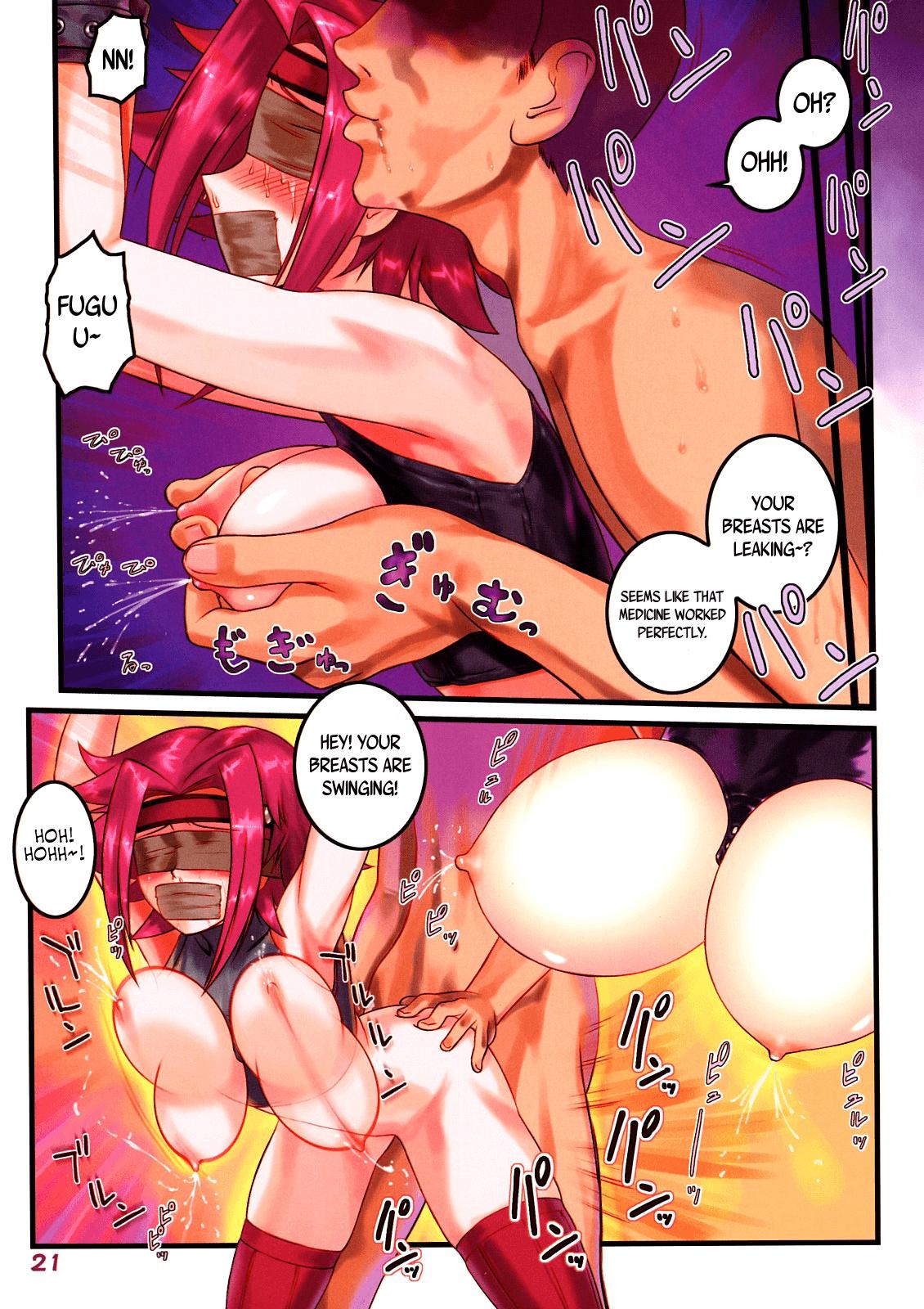 Code geass porn comics